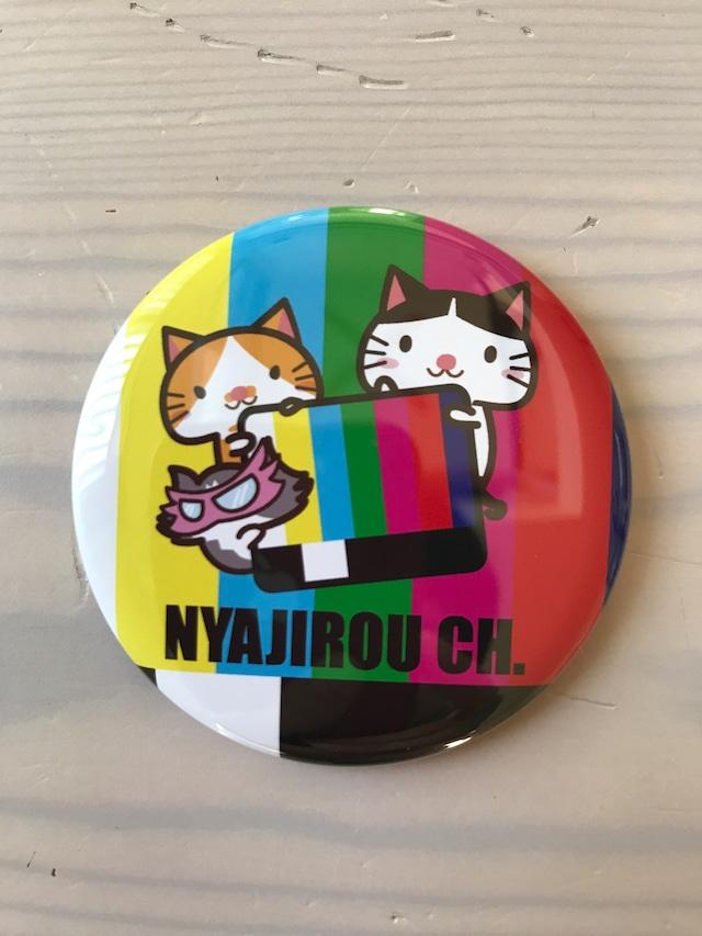 【14周年セール】ニャジロウチャンネル缶バッジ