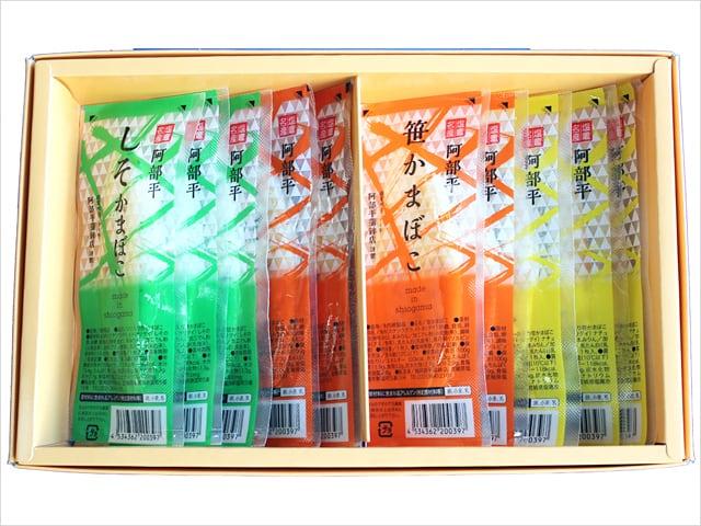 珍味かまぼこ詰合わせ(真空)    15枚箱入【h-15】