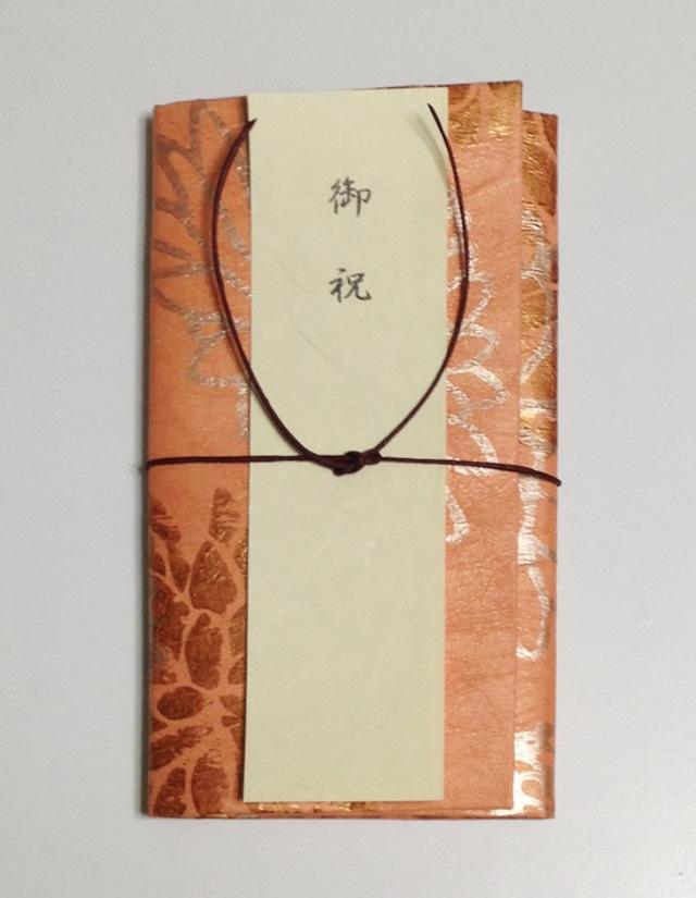 和紙のお祝儀袋セット(桃色花型押し)