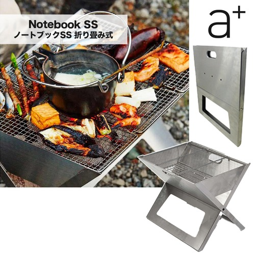 a+ エープラス Notebook SS ノートブックSS 折り畳み式メッシュグリル BBQグリル アウトドア 用品 キャンプ グッズ キャンピング