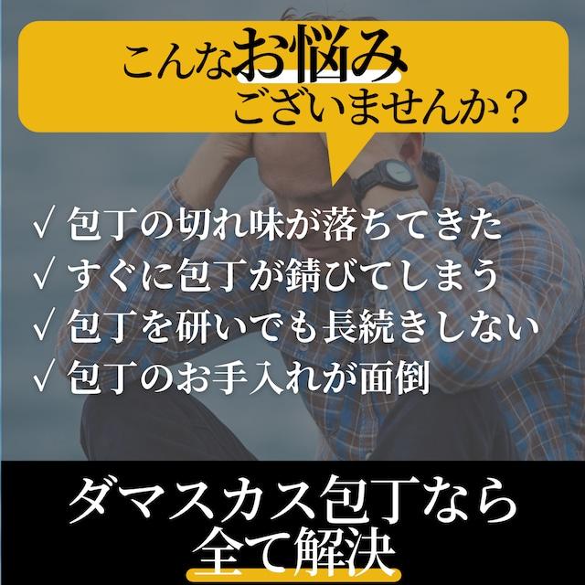 ダマスカス包丁 【XITUO 公式】2本セット 三徳包丁 ユーティリティーナイフ VG10  ks20051401