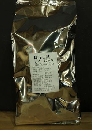 ほうじ茶ティーバッグ3g×400p