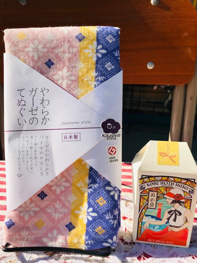 米ぬか袋&フェイスタオルセット