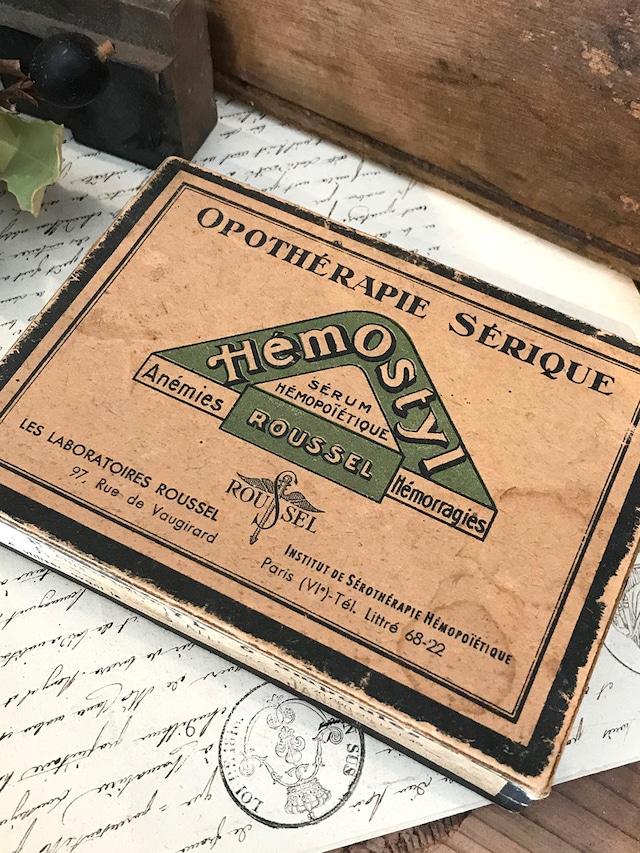薬品の紙箱