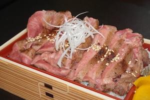 【丹次郎】厚切り牛たん重 特上(味噌汁・漬物・ねぎ味噌付)
