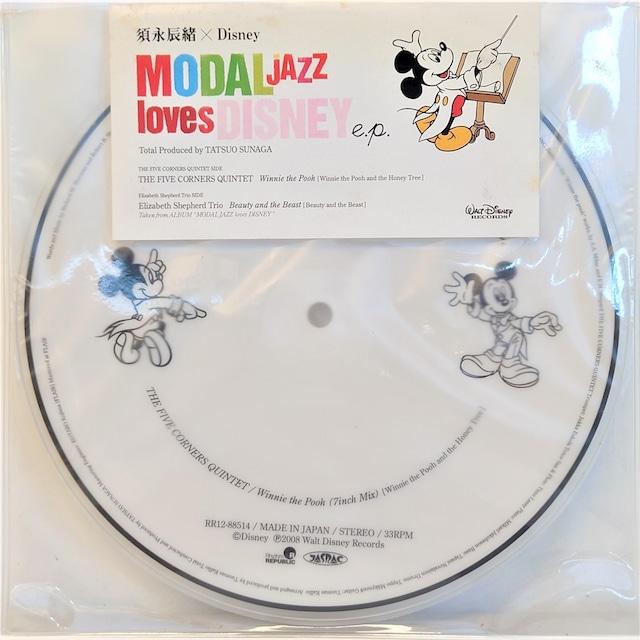 [中古7inch]  Five Corners Quintet / Elizabeth Shepherd Trio – Modal Jazz Loves Disney E.P.