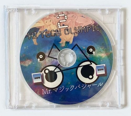 【ラスト1/CD】Dj Baja A.k.a カレー屋まーくん - Hi-Tech Olympic 2 -Re-Issue-  (限定新装アートワーク)