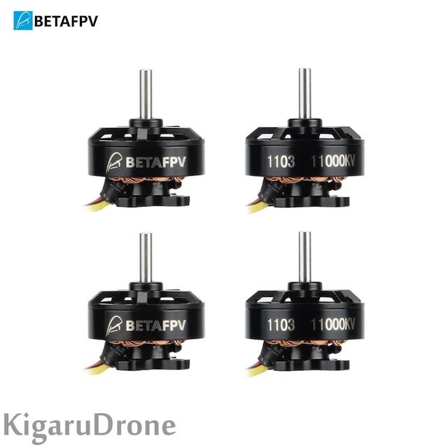 【Beta75X2S Beta85pro2 純正モーター】BetaFPV 1103 11000KV ブラシレスモーター 軸径:1.5mm