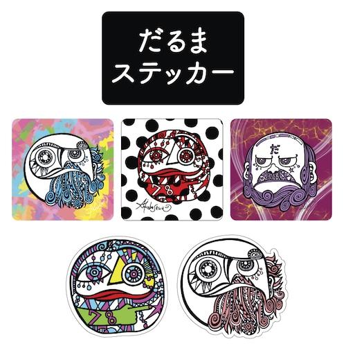 福ステッカー【だるま】5種