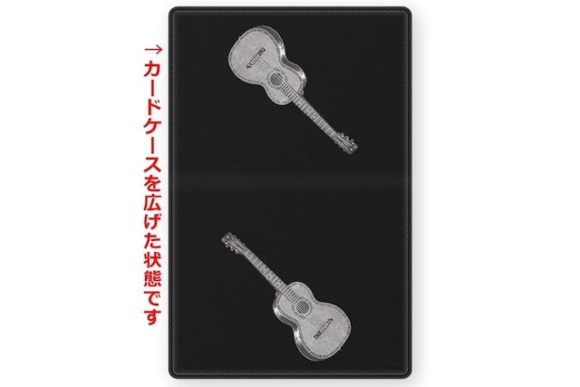 ギターのカードケース(黒)