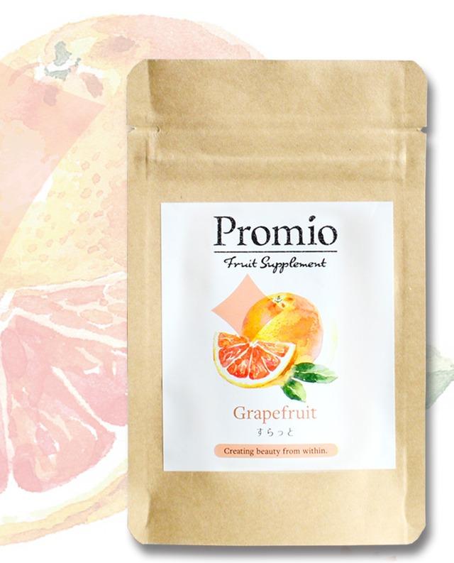 Promio プロテイン用フレーバー(グレープフルーツ味)