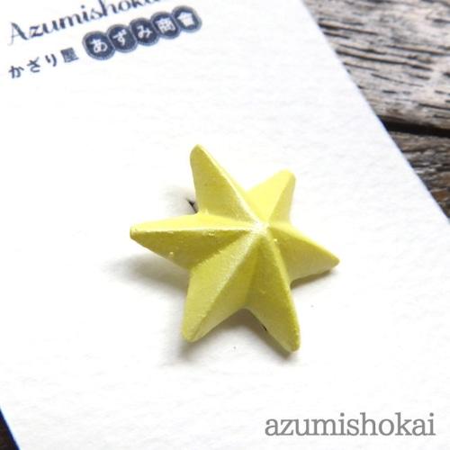 ブローチ - 星のブローチ yellow - あずみ商會 - no1-azu-04