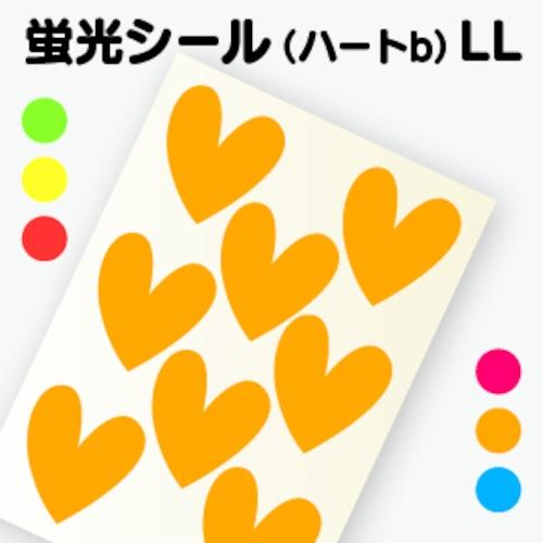 【ハートシールB 】LL(3.5cm×3.8cm)