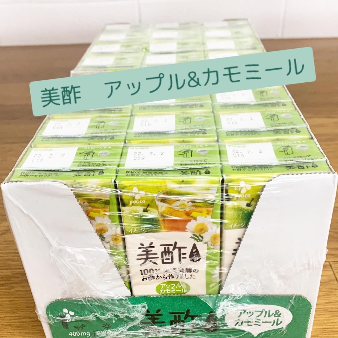 ミチョ アップル&カモミール24本