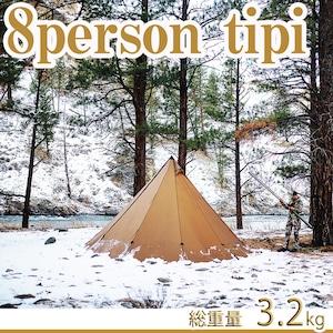 エイトパーソンティピー 8人用ティピーテント /Eight Person Tipi Light Weight Teepee Tent Seek Outside