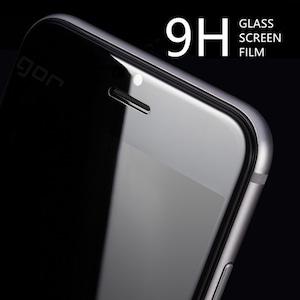 送料無料 iPhone6/6s 全面保護 ガラスフィルム iPhone強化ガラスフィルム iPhoneカバー アイホン液晶保護 全面ガラスフィルム 隙間無 超薄 全5色 0.33mm