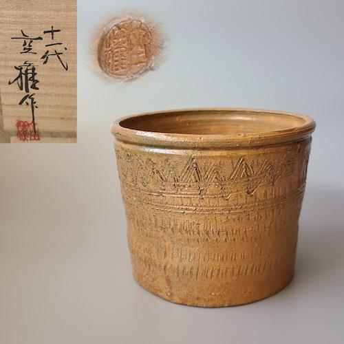 茶道具 出雲焼 縄簾 建水 11代 長岡空権 共箱 陶芸 茶会 茶事