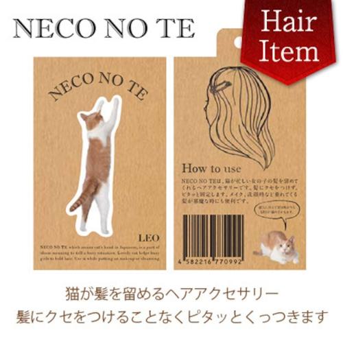 NEKO NO TE LEO ヘアアクセサリ(猫の手)(E-7-025L)
