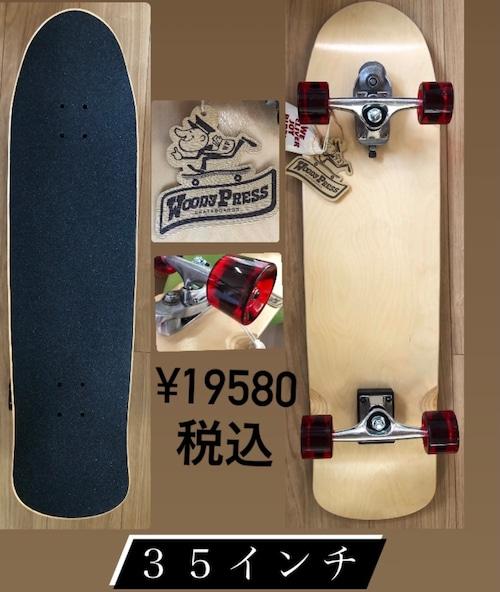 WoodePressスケートボード35インチ