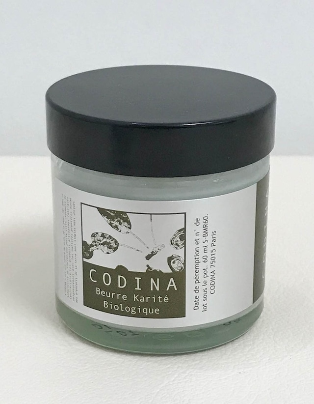 【CODINA】シアバター