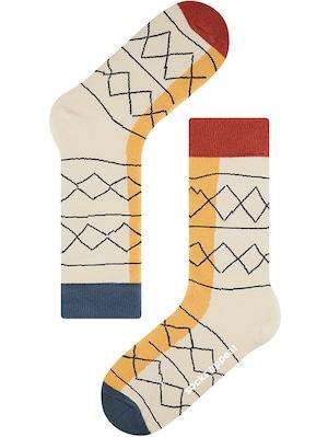 Marrakech rug twotone