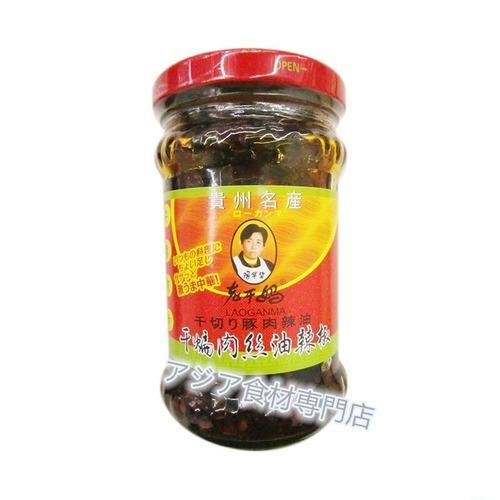 老干媽干扁肉絲油辣椒 (干切り肉入りラー油)