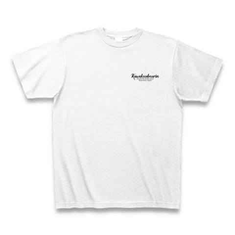 オリジナルロゴTシャツ   (KA136-0)