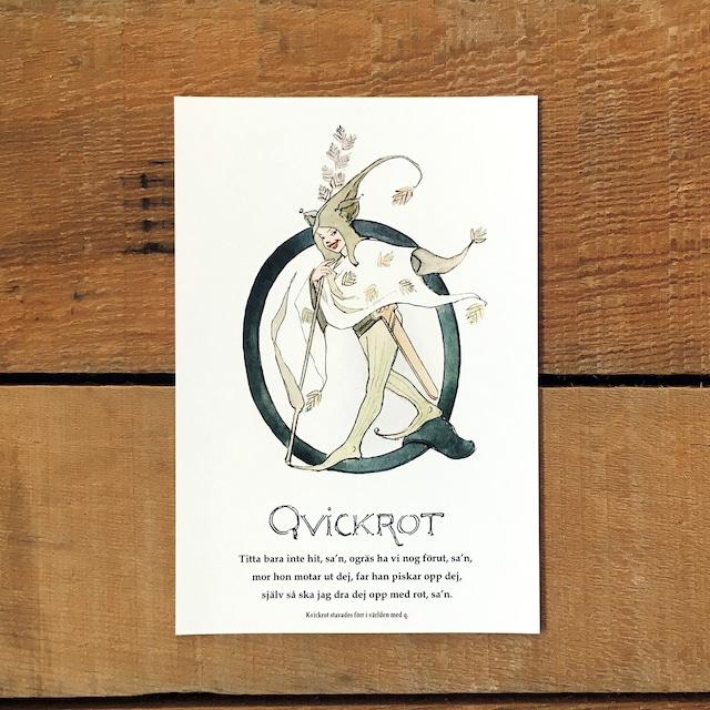 ポストカード「シバムギ@QVICKROT(王子たちの花文字 - 17)」