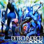 (CD) BOSS ON PARADE REMIXES 〜DJ TECHNORCH meets GABBA〜 - DJ TECHNORCH & VA [TCNCD003]