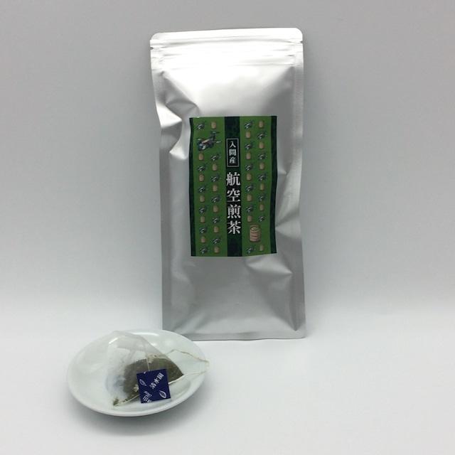 入間産 航空煎茶