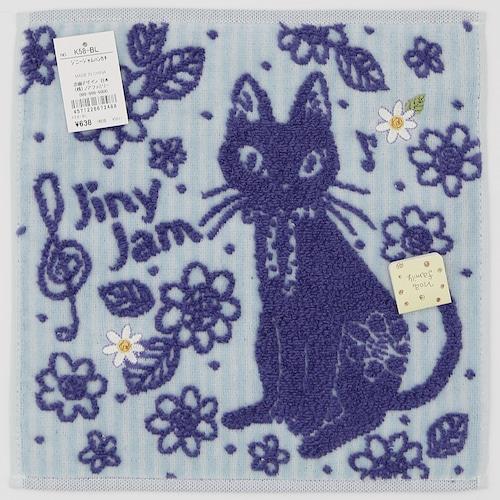 猫タオルハンカチ(ジニージャム)ブルー