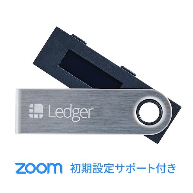 10月1日発送 Ledger Nano S 初期設定 ZOOMサポート付き