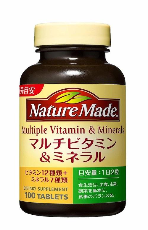 大塚製薬 ネイチャーメイド マルチビタミン&ミネラル 100粒50日分