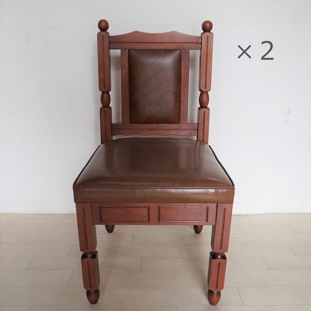 異邦人 椅子 2脚セット