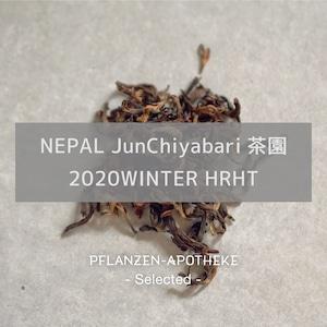 JunChiyabari茶園 2020WINTER ヒマラヤン ロイヤルハンドクラフテッドティップス