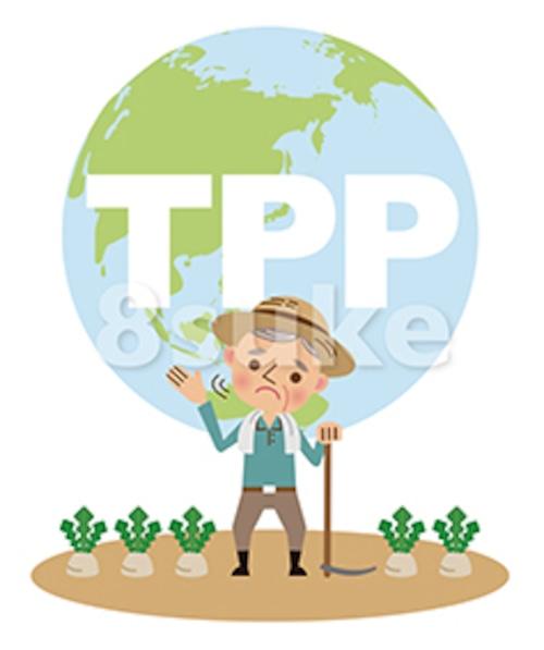 イラスト素材:TPPネガティブイメージ(ベクター・JPG)