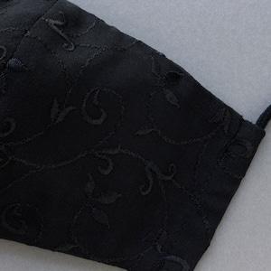 クチュール絹マスク(シフォンブラック)