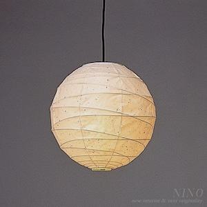 CROSS デザイン和紙照明 ペンダント  Lサイズ