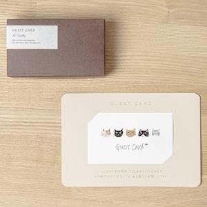 【ゲストカード│名入れなし】キャッツ│30枚セット