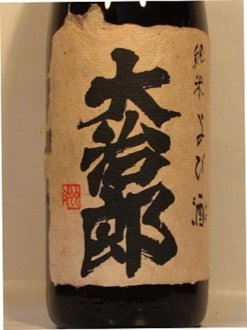大治郎 山廃純米 1.8L