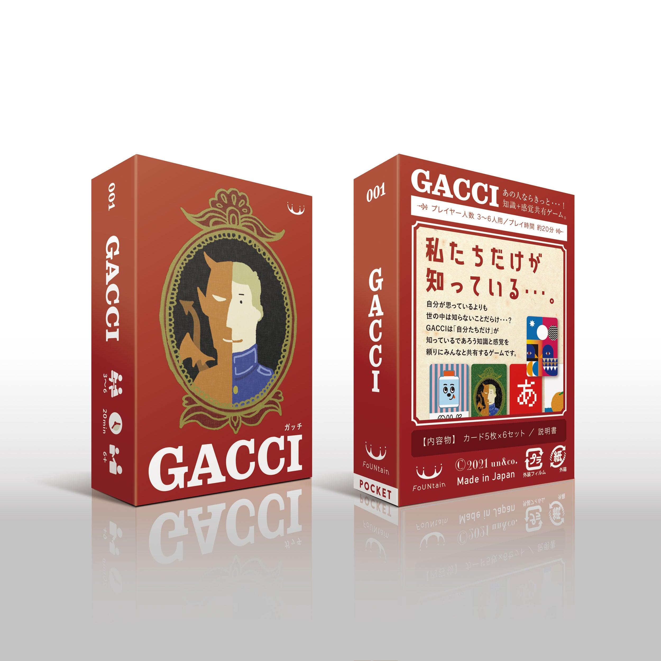 GACCI(ガッチ)