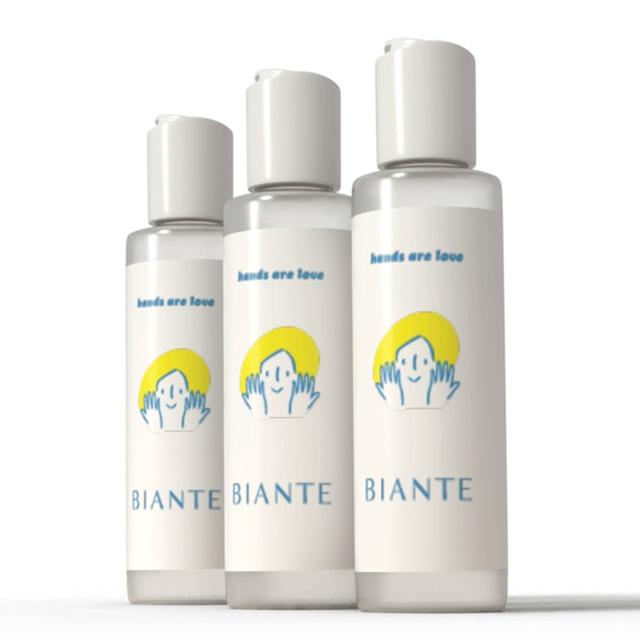 BIANTE 【医薬指定部外品】日本製アルコール消毒ハンドジェルEL70ml 速乾性のあるユーカリの香り 3本セット