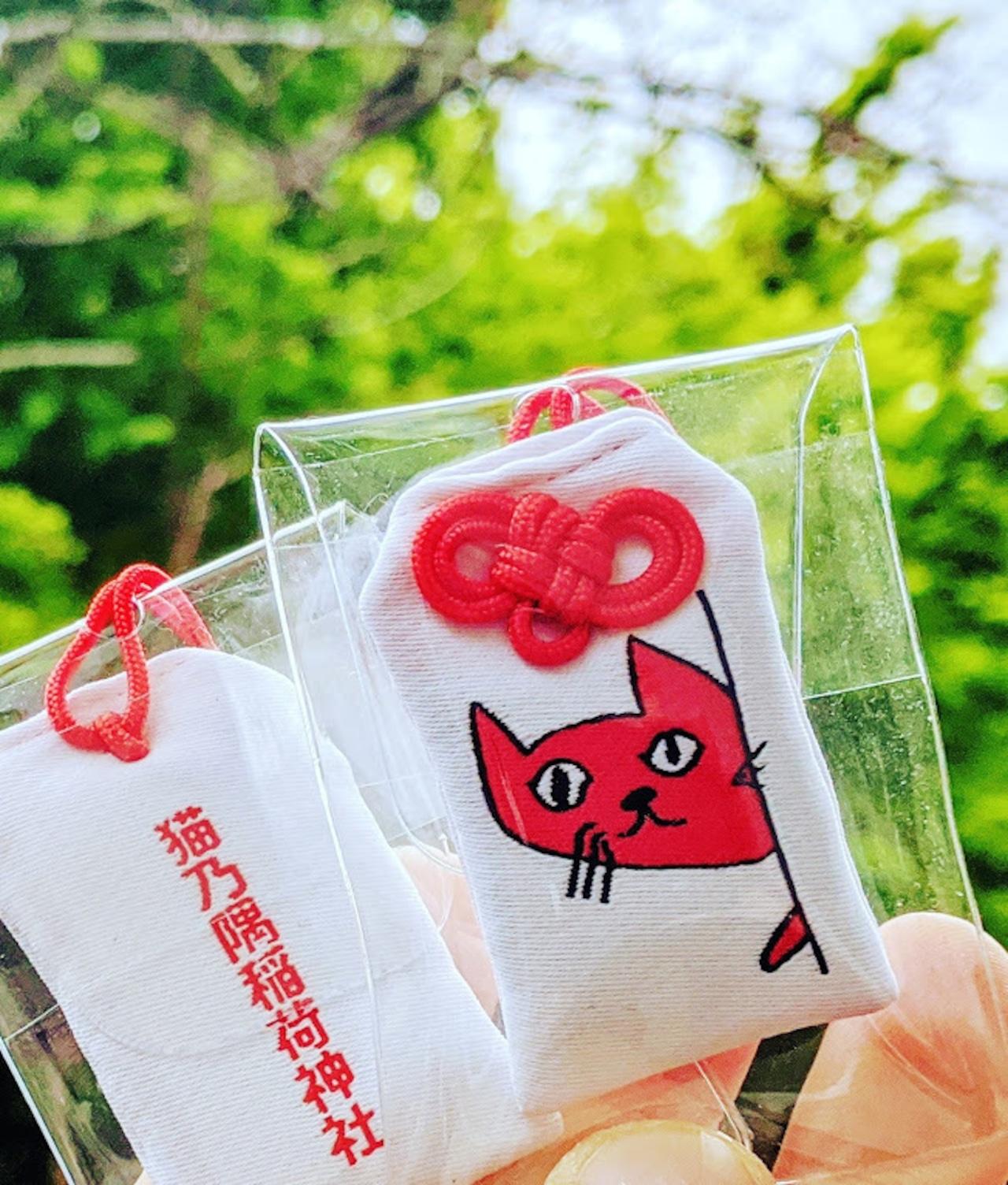 猫乃隅稲荷神社のお守り【送料無料】