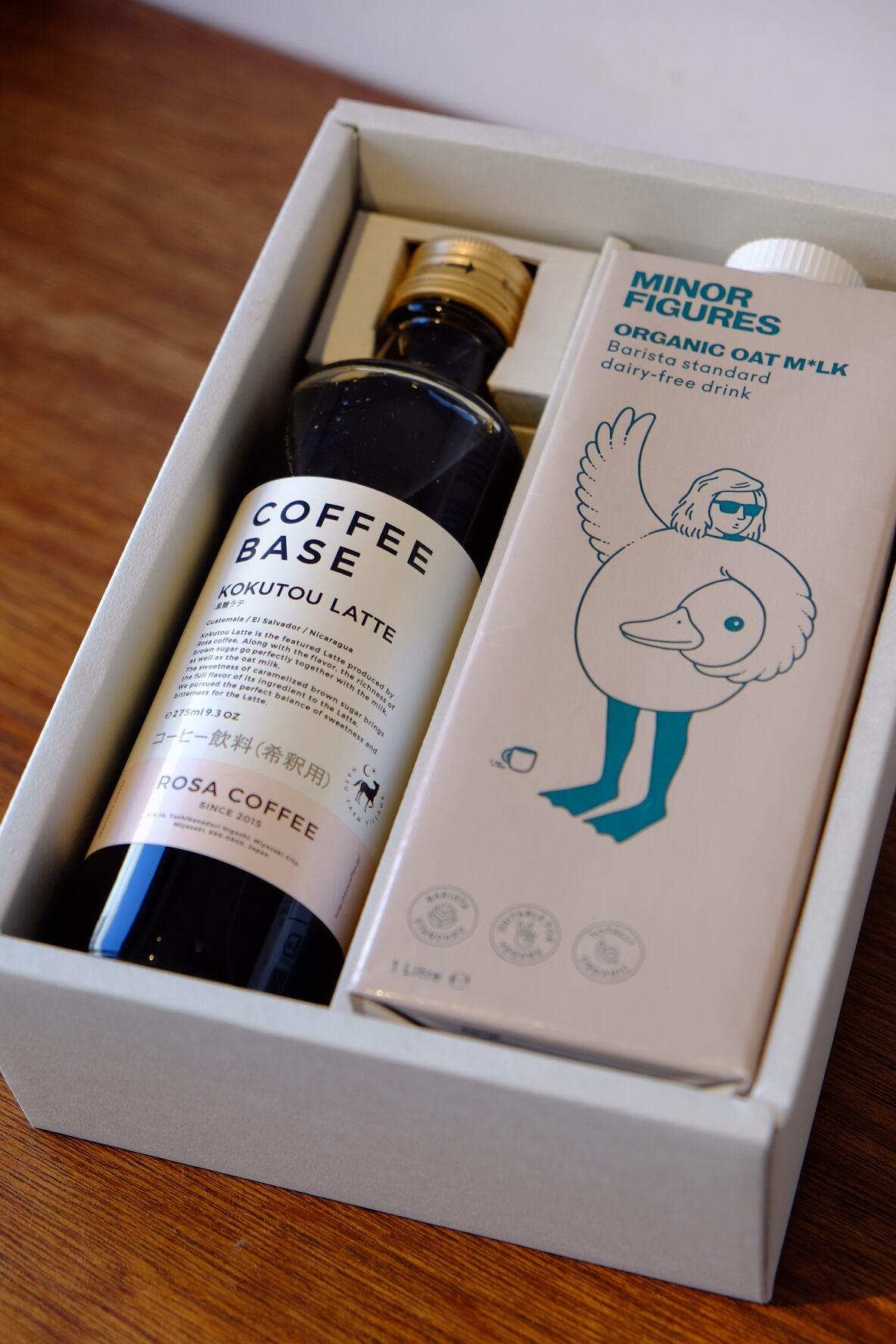 COFFEE BASE 黒糖ラテ & MINOR FIGURESオーツミルク ボックスセット
