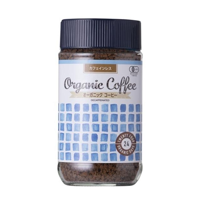 ノンカフェイン派♪  オーガニック インスタントコーヒー カフェインレス
