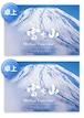 【卓上×2】2022年版・富士山カレンダー(卓上タイプ・セット割引)