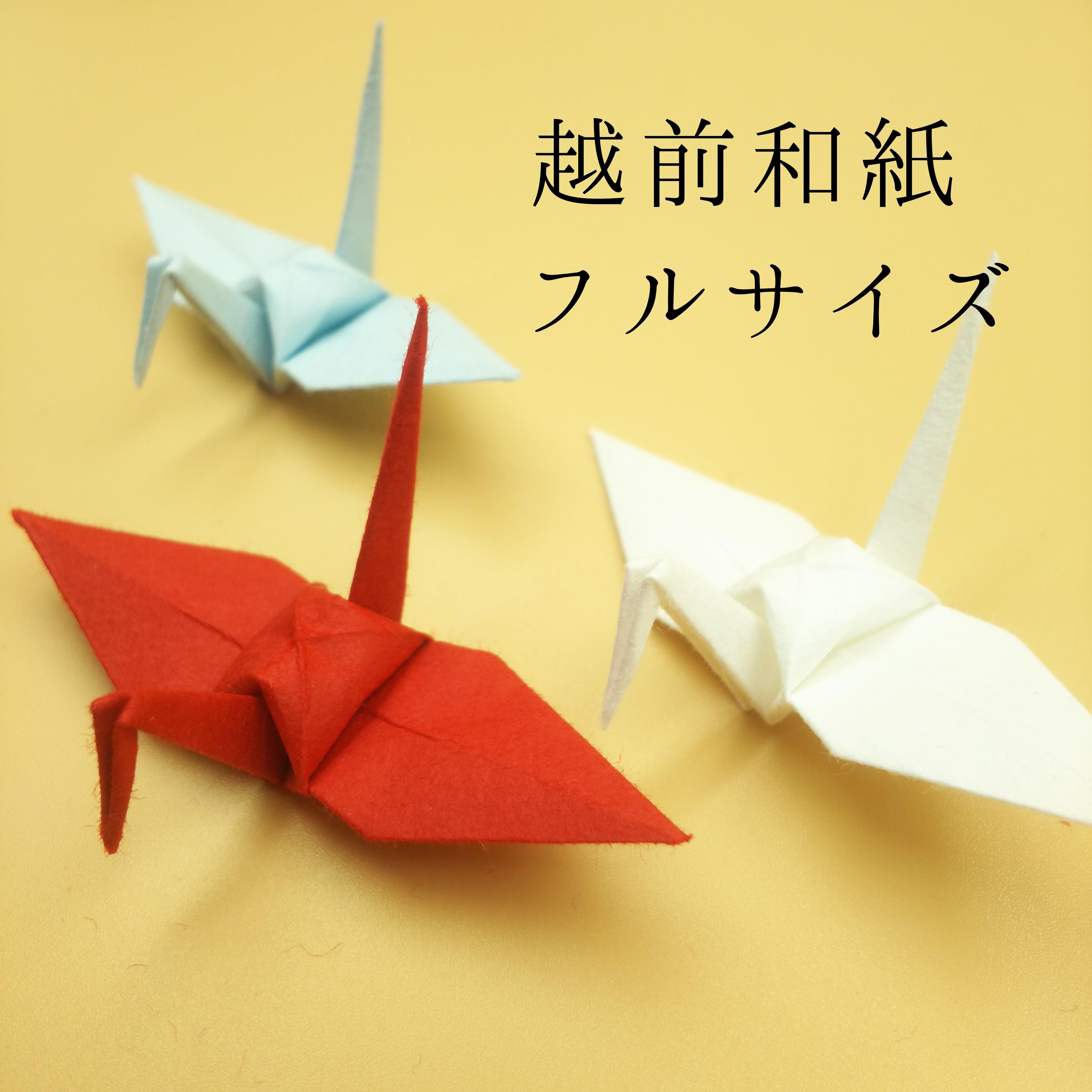 越前和紙による伝統色の折り鶴 フルサイズ 100羽
