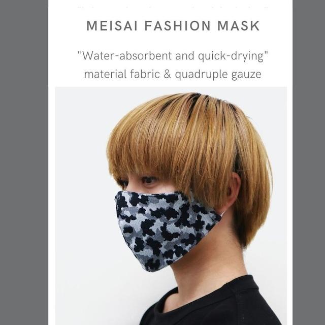 【迷彩柄マスク】カジュアルメンズファッションの一部に!高機能マスク(小顔効果、吸水速乾、日本製)