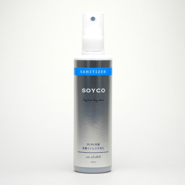 SOYCO ソイコ 除菌スプレー