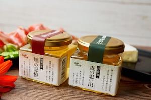【国産】燻製蜂蜜と百花蜜の贅沢な食べ比べセット!